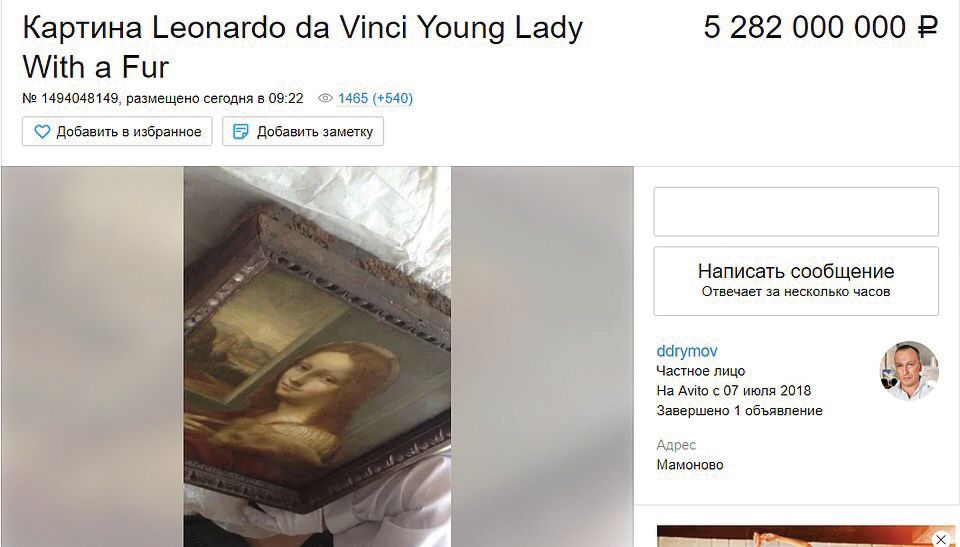 Genuine Leonard Sold For 72m On Classified Ads Site Avito The Art Newspaper