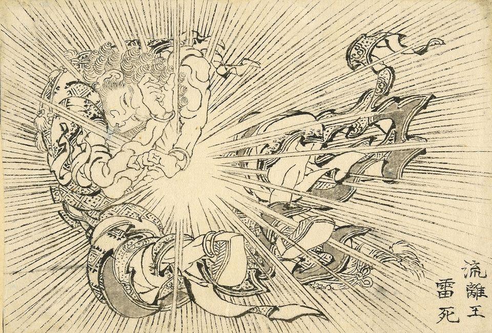 Virudhaka (Ruriō) (morto por um raio)