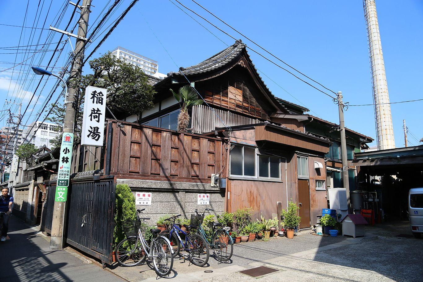 The Inari-yu bathhouse in Tokyo